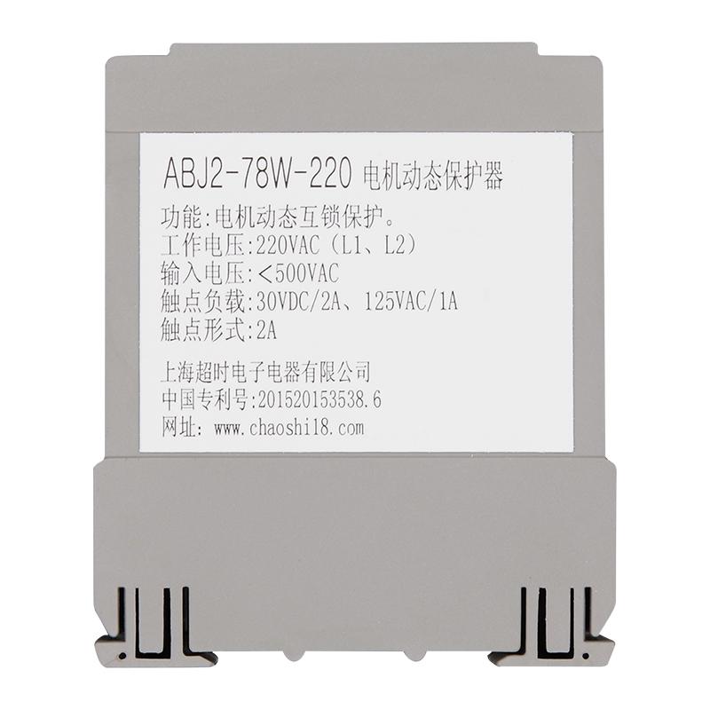 ABJ2-78W